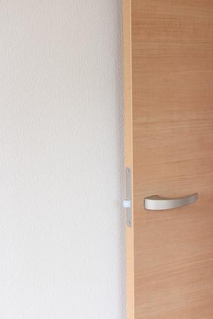 New housing door Stock fotó
