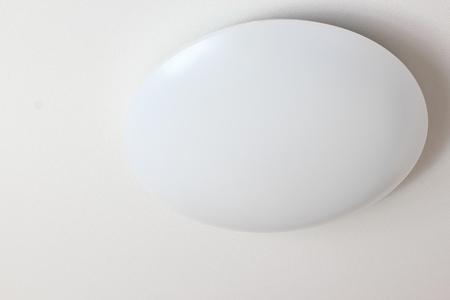Illumination using LED