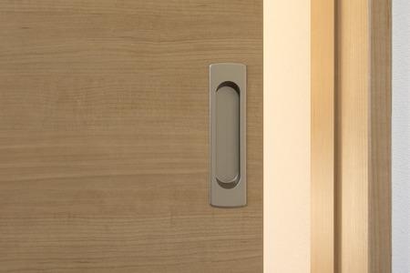 Sliding door of new housing