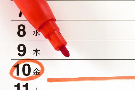Calendar with a circle 版權商用圖片