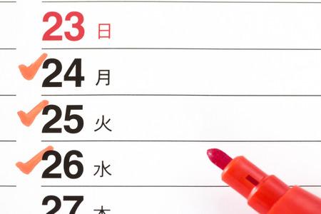 Calendar that wrote check mark Stock Photo