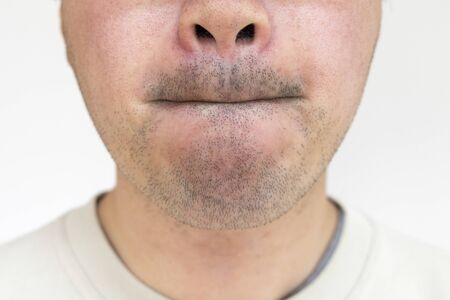 Mouth of a stubble man