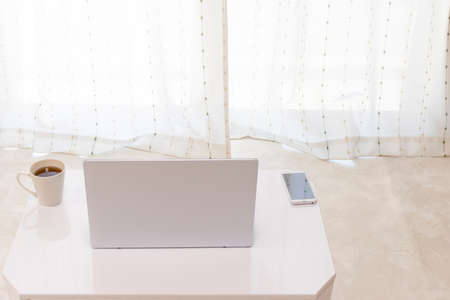 Image of working from home using a laptop computer