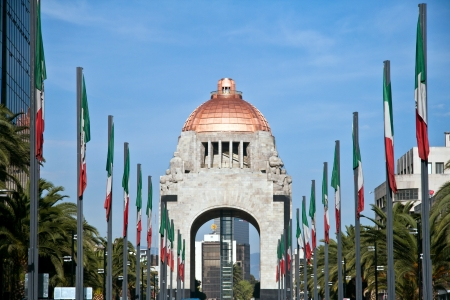mexico city: Monument to revolution, in the Republic Square Mexico DC. Stock Photo