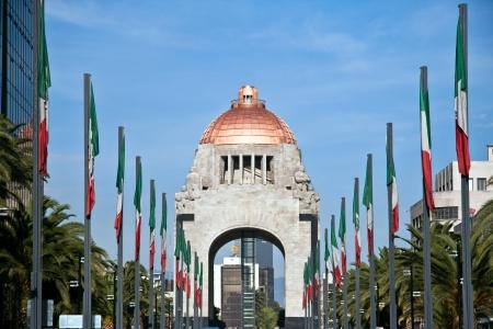 mexico city: Monument to revolution, in the Republic Square Mexico DC. Stock Photo