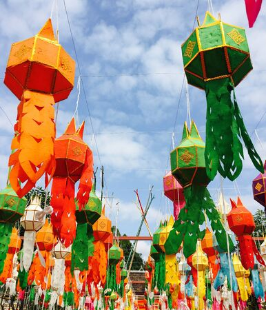 feature: Decorative feature hanging in the temple Nan province Northern of Thailand, Asia