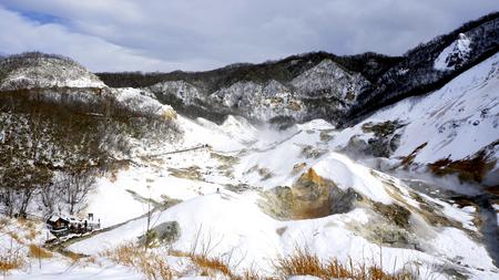 Noboribetsu onsen snow winter landscape national park in Jigokudani, Hokkaido, Japan Stok Fotoğraf