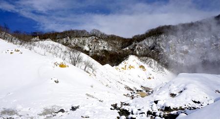 Noboribetsu onsen snow mountain hell valley winter national park in Jigokudani, Hokkaido, Japan