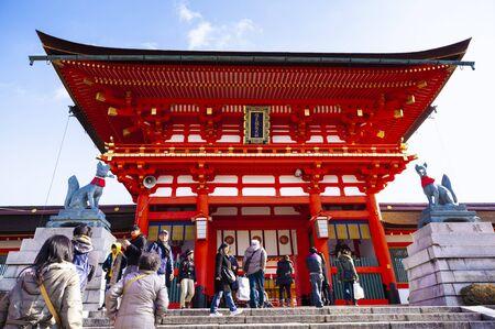 Two- storied building in Fushimi Inari Shrine, Kyoto Japan. Редакционное