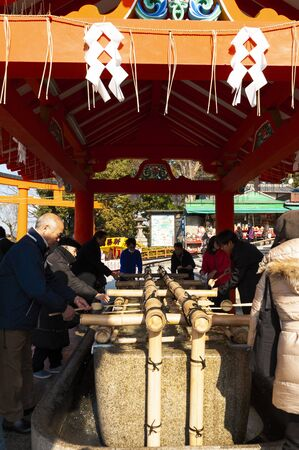 A chozuya or temizuya is used for a symbolic water purification rite known as temizu. This one is at the Fushimi Inari-Taisha Shrine in Kyoto, Japan.