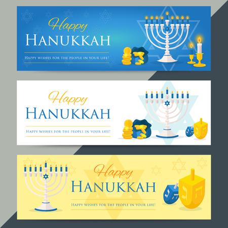 Holiday of Hanukkah web banner collection. Jewish symbols for celebration of Chanukah or Festival of Lights. Feast of Dedication icon or festivity . Vector illustration for social media website ad. 일러스트
