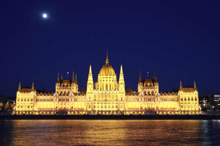 Parlament: Hungarian Parlament in Budapest