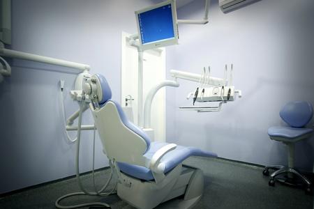 stomatologist: dentist office Stock Photo