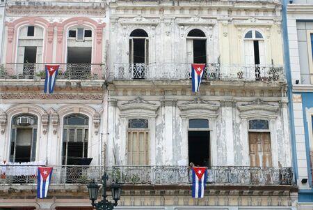 bandera cuba: Cuba bandera  Foto de archivo