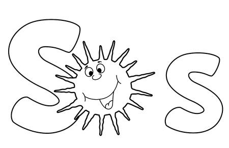 sun s: illustrazione del sole una lettera S delineato Vettoriali