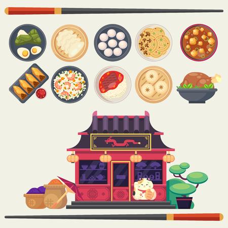Une illustration vectorielle colorée dans un style plat avec différents types de cuisine asiatique et magasin de cuisine chinoise traditionnelle Vecteurs