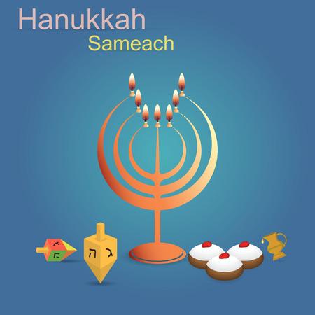 Hanukkah sameach greeting card.Juwish holyday. Traditional symbols; oil jar, spinning top, coins, menorah, glowing lights, donuts, chocolate donuts