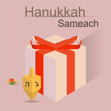 Hanukkah sameach greeting card.Juwish holyday. Traditional symbols; gift box, spinning top