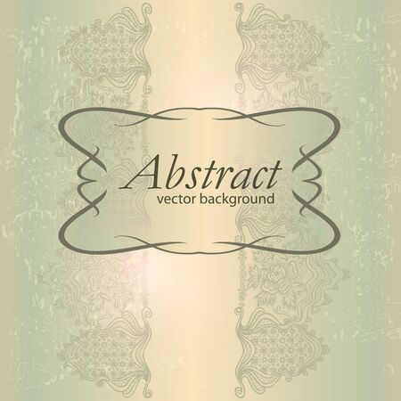 abstract vintage elegant ackground with a textile ornament Illustration