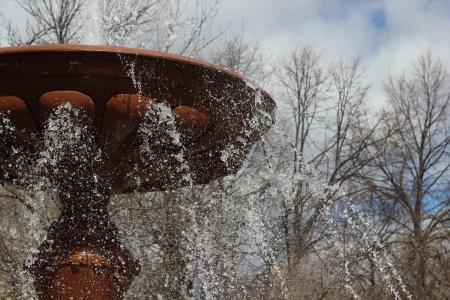City fountain photo