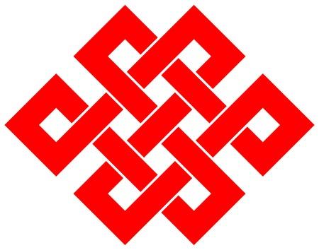 japanese symbol: Endless knot isolated on white background  Illustration