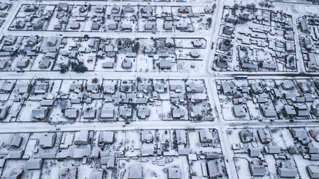 Panorama of the winter city. Aerial photography with quadcopter Stock Photo