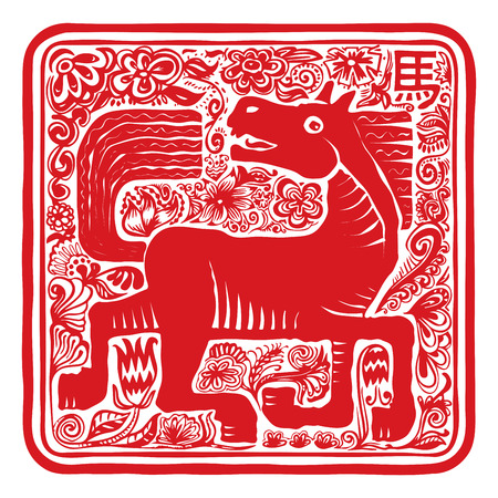 red horse: Horse. Papercut chinese zodiac sign. Eps8. CMYK. Organized by layers. Global color. Gradients free. Illustration