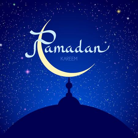 ramzan: Ramadan Kareem Transparency used.