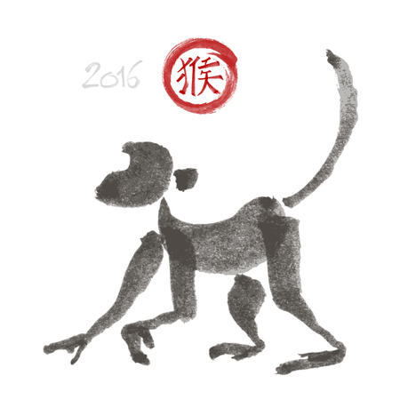 new product: Year of the monkey. Chinese calligraphy. Eps10. RGB. Transparency used. Global colors. Gradients free