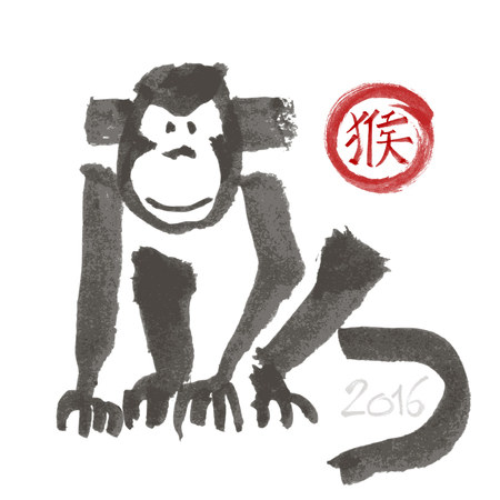 chinese script: Year of the monkey. Chinese calligraphy. Eps10. RGB. Transparency used. Global colors. Gradients free