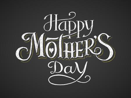 Joyeuse fête des mères. lettrage Chalk. Banque d'images - 54784284