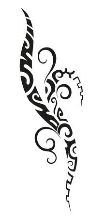 arabesco: Elemento en forma libre hecha en el vector. Tarjetas perfectas para cualquier otro tipo de diseño