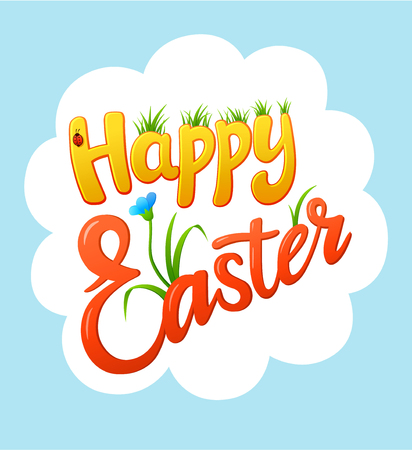 Happy Easter communication sticker with grass flower and a ladybug. Speech bubble words for greeting cards. Cartoon style vector typographic pop-art inscription. Bright colorful volume font 向量圖像