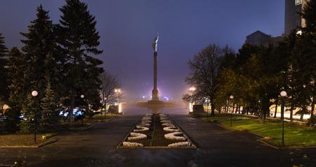 walk of fame: Walk of Fame in the fog at night  Dnepropetrovsk, Ukraine