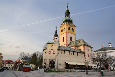 middleages: Banska Bystrica - April 13: Town Castle Barbakan at evening in Banska Bystrica, Slovakia on April 13, 2015. Castle located at the edge of SNP Square of Banska Bystrica town in Slovakia. This castle is declared as National Cultural Heritage of Slovakia.