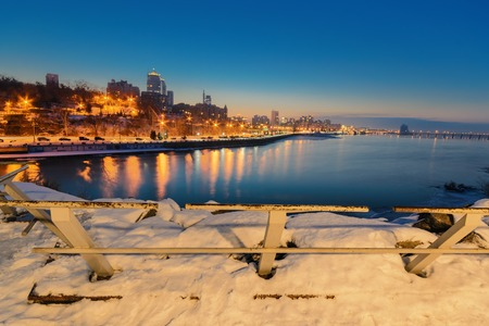 flashlights: Beautiful view of the city at night. Dnepropetrovsk. Ukraine