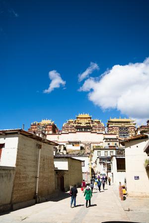 shangrila: Songzanlin Monastery in Shangri-la, Yunnan Province, China