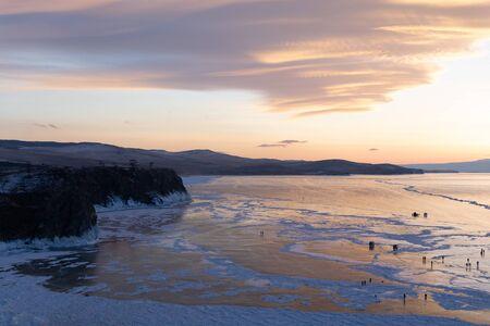 Frozen lake in Russia, Baikal Lake in winter, landscape photography Reklamní fotografie