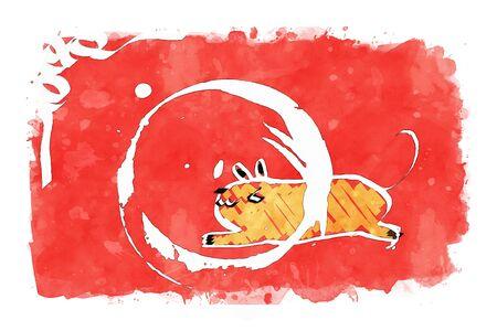 Cat jumping in loop, red tones image, cartoon watercolor painting