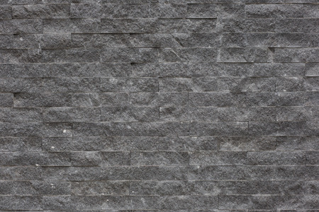 Background pattern of decorative slate stone wall surface Stock Photo - 30537556