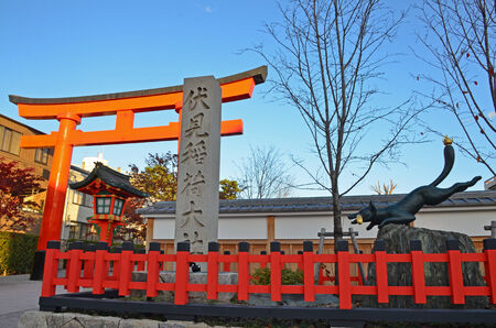 sight seeing: Fushimi inari taisha Stock Photo