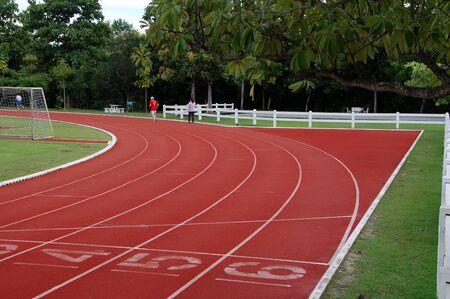 enjoyable: Go running.Running track in natural atmosphere make the activity more enjoyable.