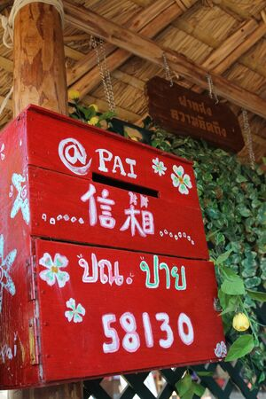 Pai postbox at souvenirs shop in Santichon village Mae Hong Son Thailand Photo taken on: Febuary 28th, 2011