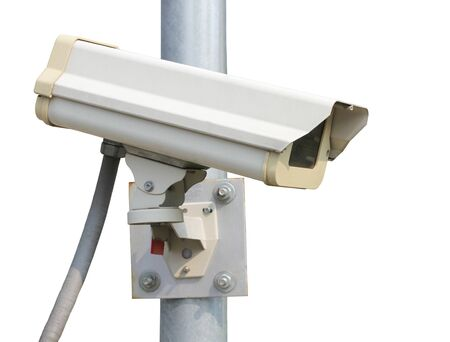 CCTV security camera on white background Stock Photo - 18021272