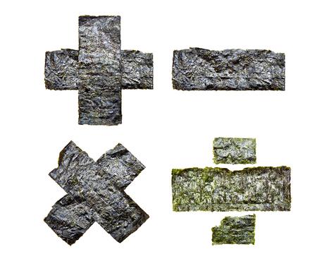 multiplicar: plus minus multiplicar icono de división a partir de algas