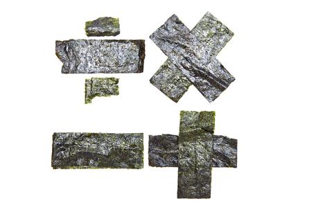 multiply: plus minus multiplicar icono de divisi�n a partir de algas
