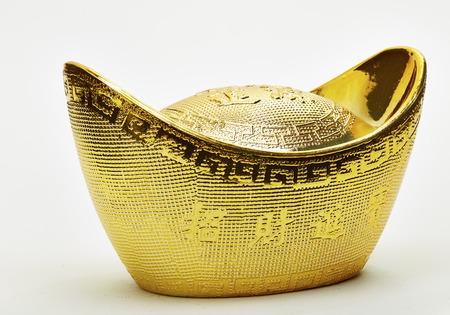 chinese gold ingots isolated on white background