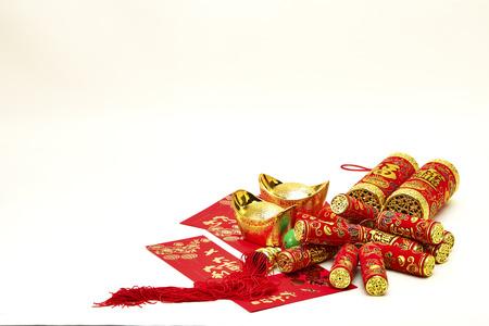 Chinese New Year, Decoration