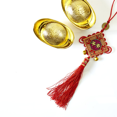 Chinese New Year is something sacred amulets to bring good luck to Him Reklamní fotografie - 69771646