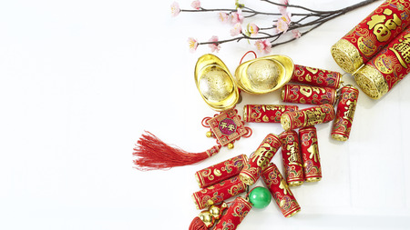 Chinese New Year decorative items used in the belief that the good luck and wealth